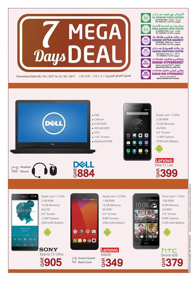 Al Rawabi Mobile Deals Until 12-04-17