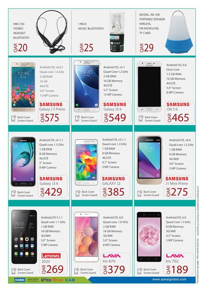 al rawabi mobile phones sale