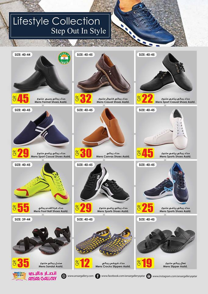 ansar gallery qatar shoes sale
