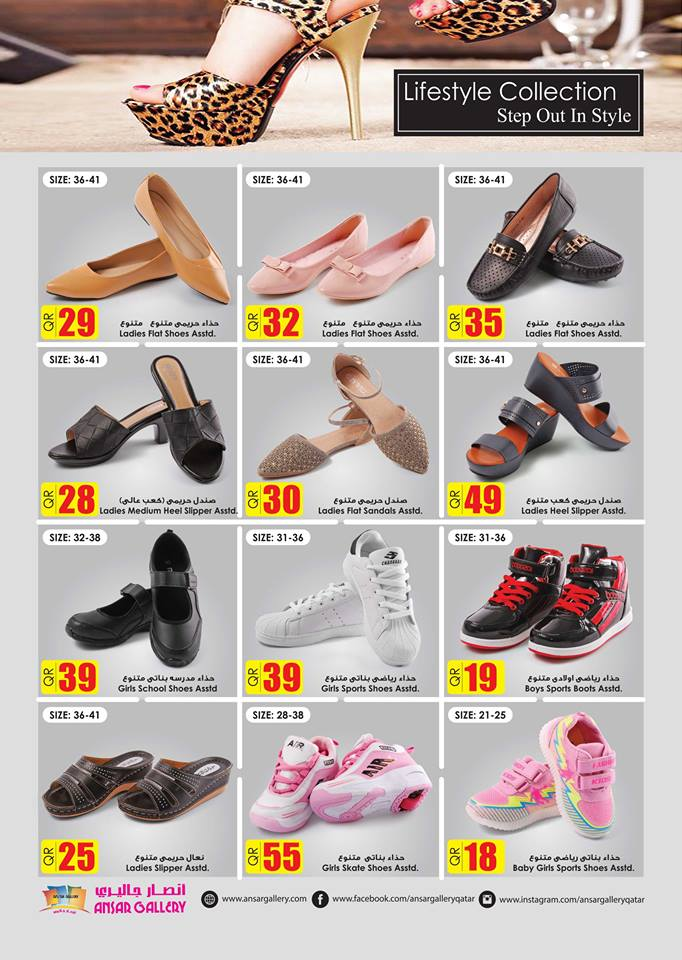 ansar gallery qatar ladies shoes sale