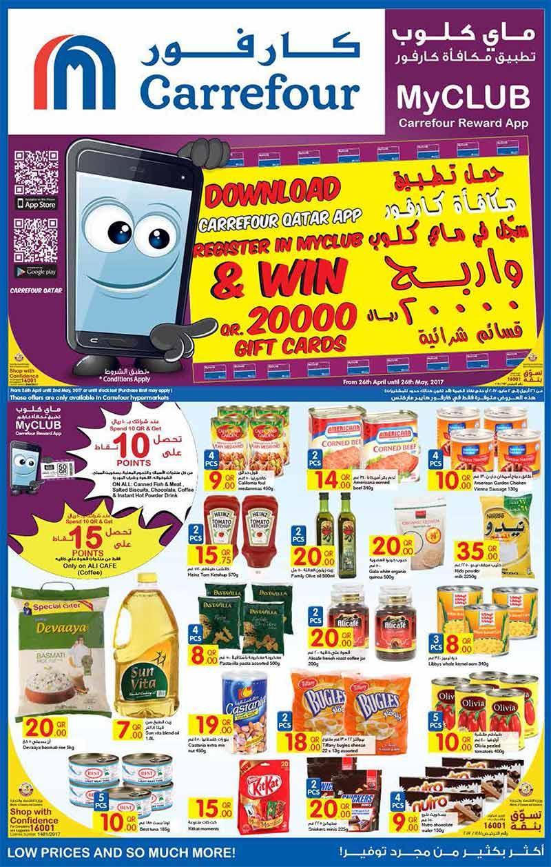 raffle draw in carrefour qatar