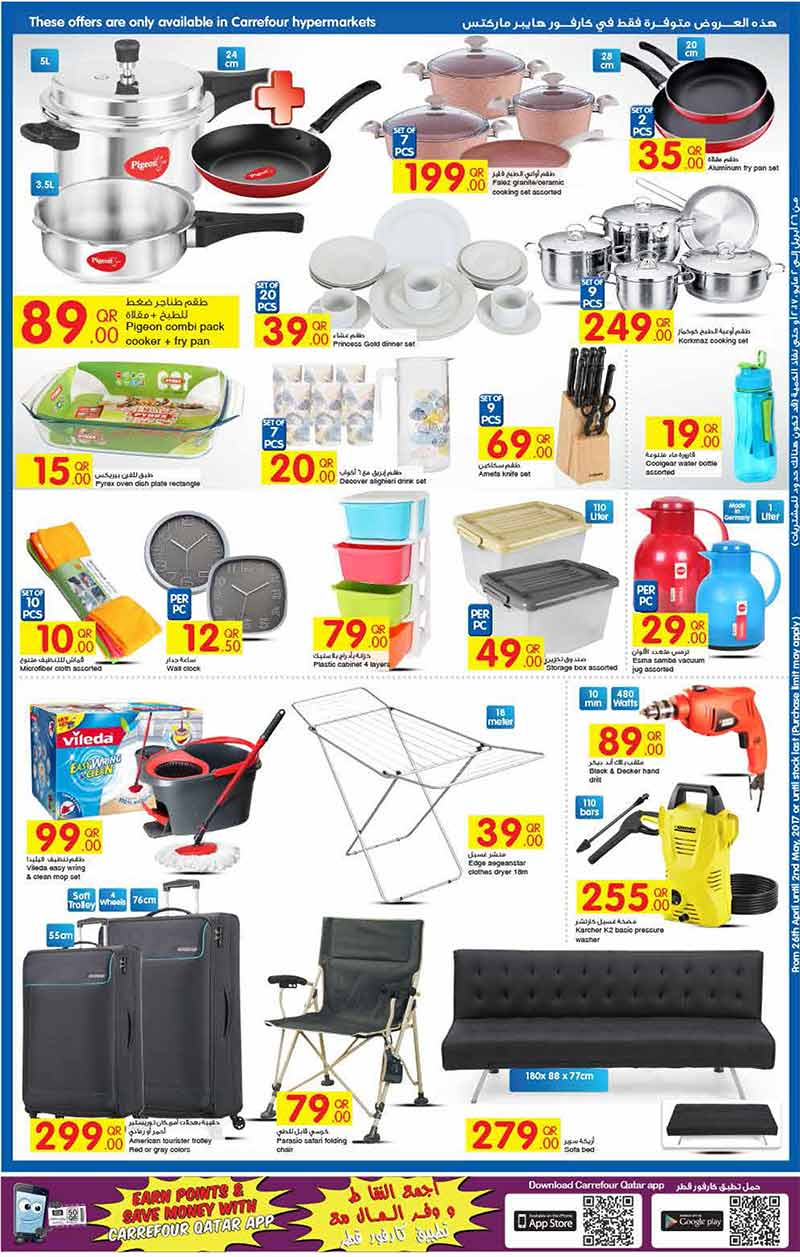 plates and kitchen materials in carrefour qatar