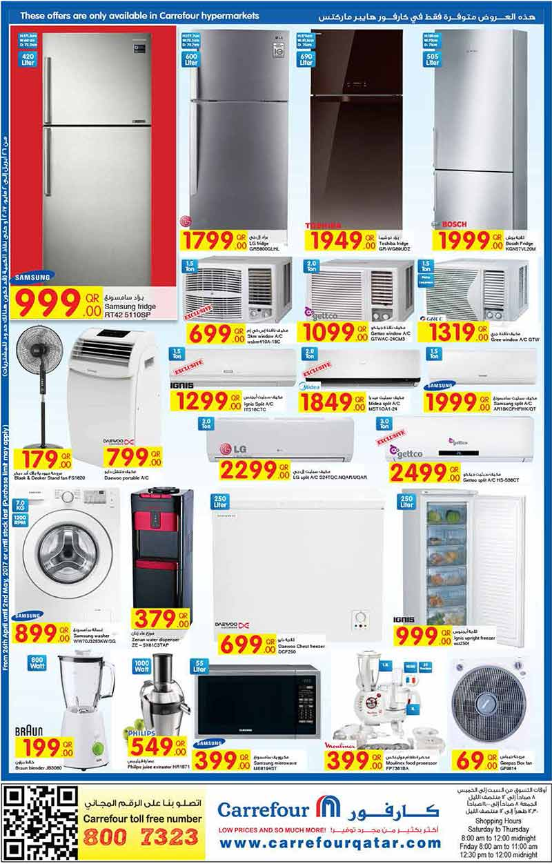 cooling products in carrefour qatar