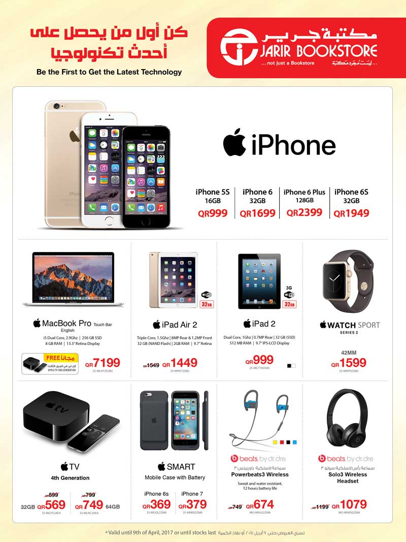 Iphone  Carrefour