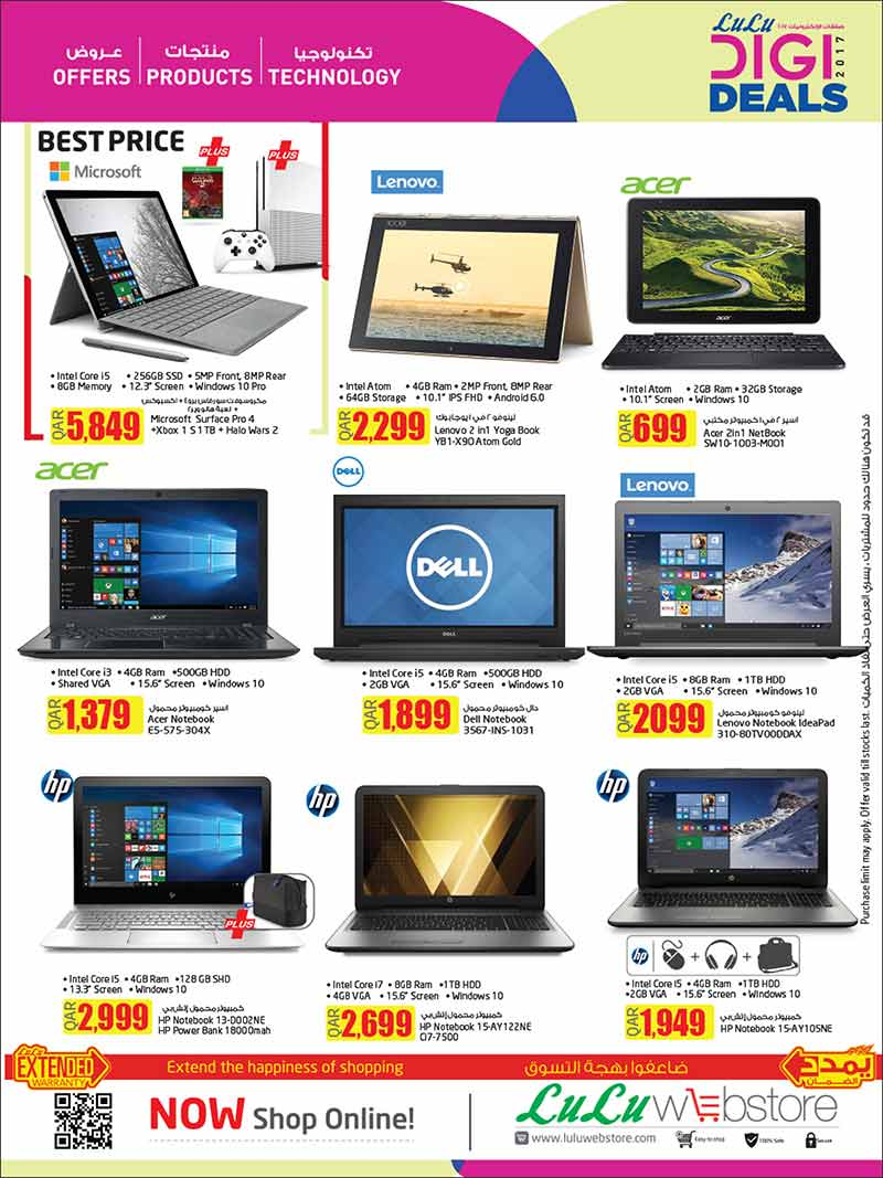 Lulu Hypermarket Qatar Electronics Sale Best Qatar Sale