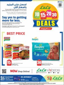 deals for shoppers