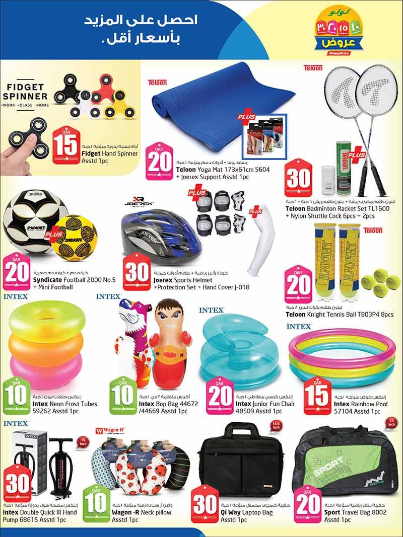Fidget spinners qatar - Kids Toys