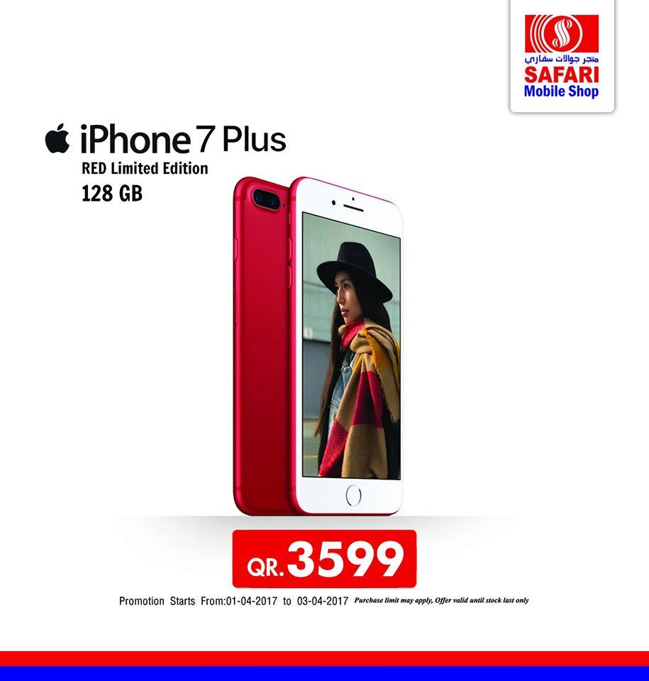 Safari Mall Qatar Iphone Mobile Promotions