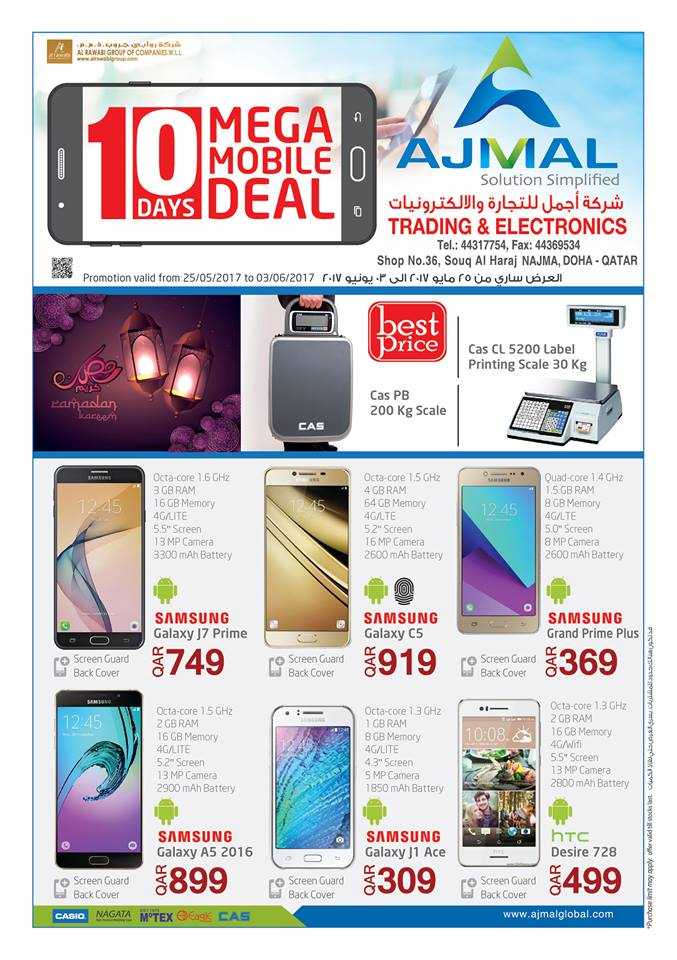 Al Rawabi Ajmal Weekend Mobile Sale Until 03-06