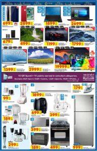 popular appliances
