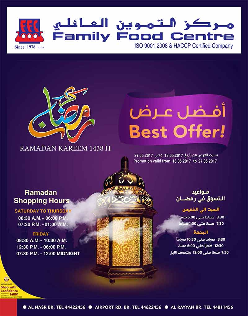 Family Food Center Ramadan Sale Until 28-05-17