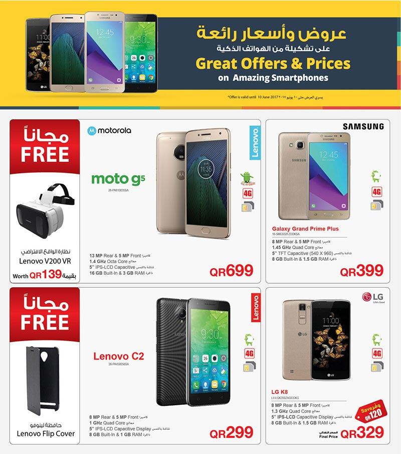 Jarir Smartphone Sale Until 10-06-17