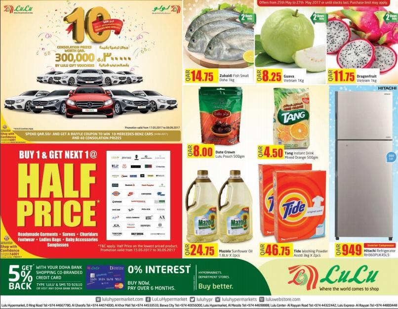Lulu Hypermarket Weekend Sale Until 27 05 17 Best Qatar Sale
