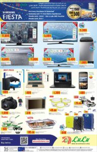 gadgets and tv