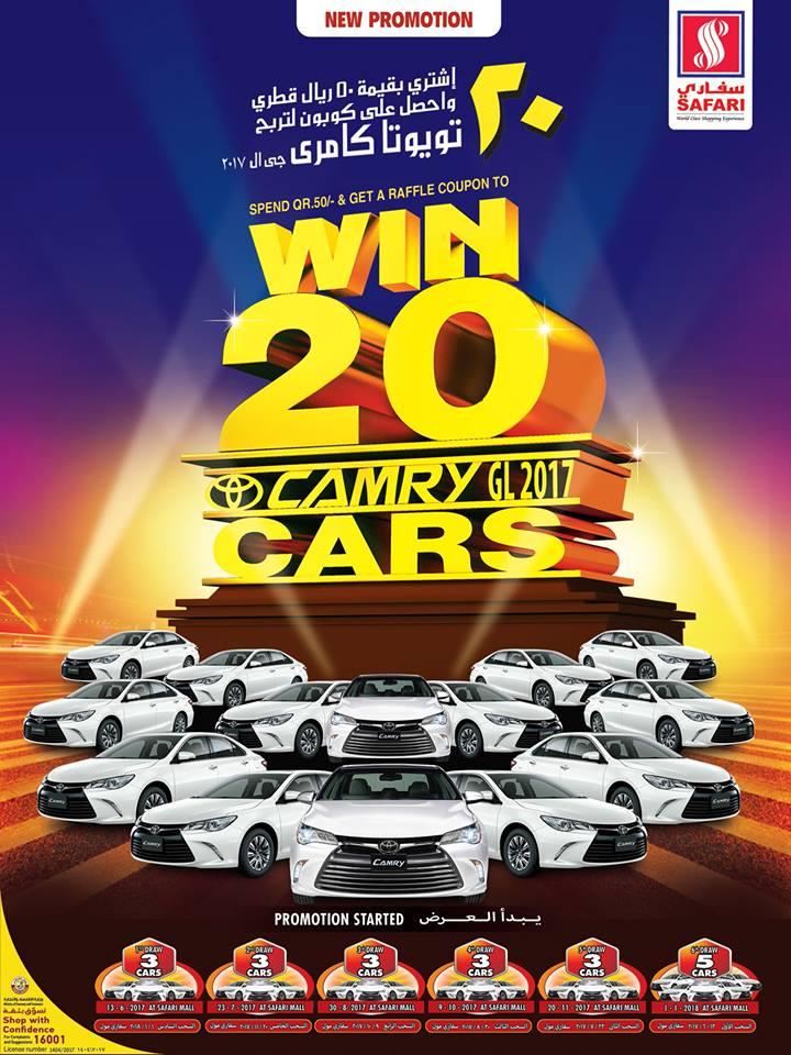 win camry cars