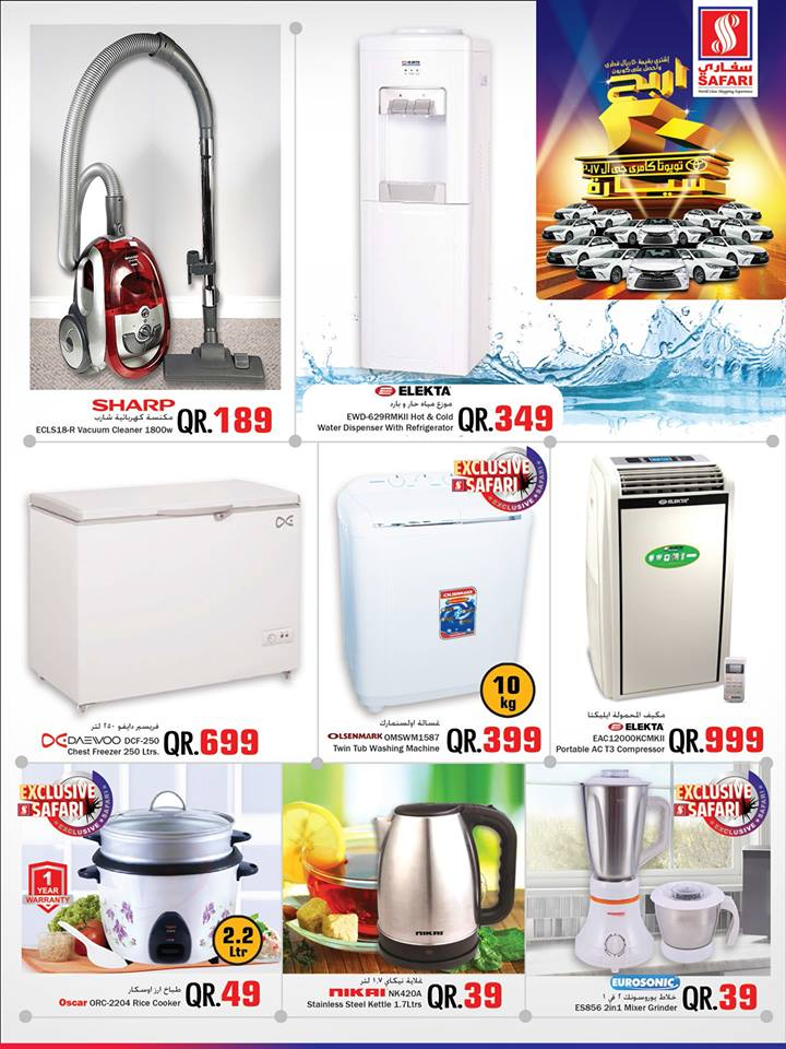 freezer refrigerators