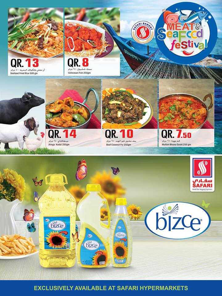 cooking oil foods