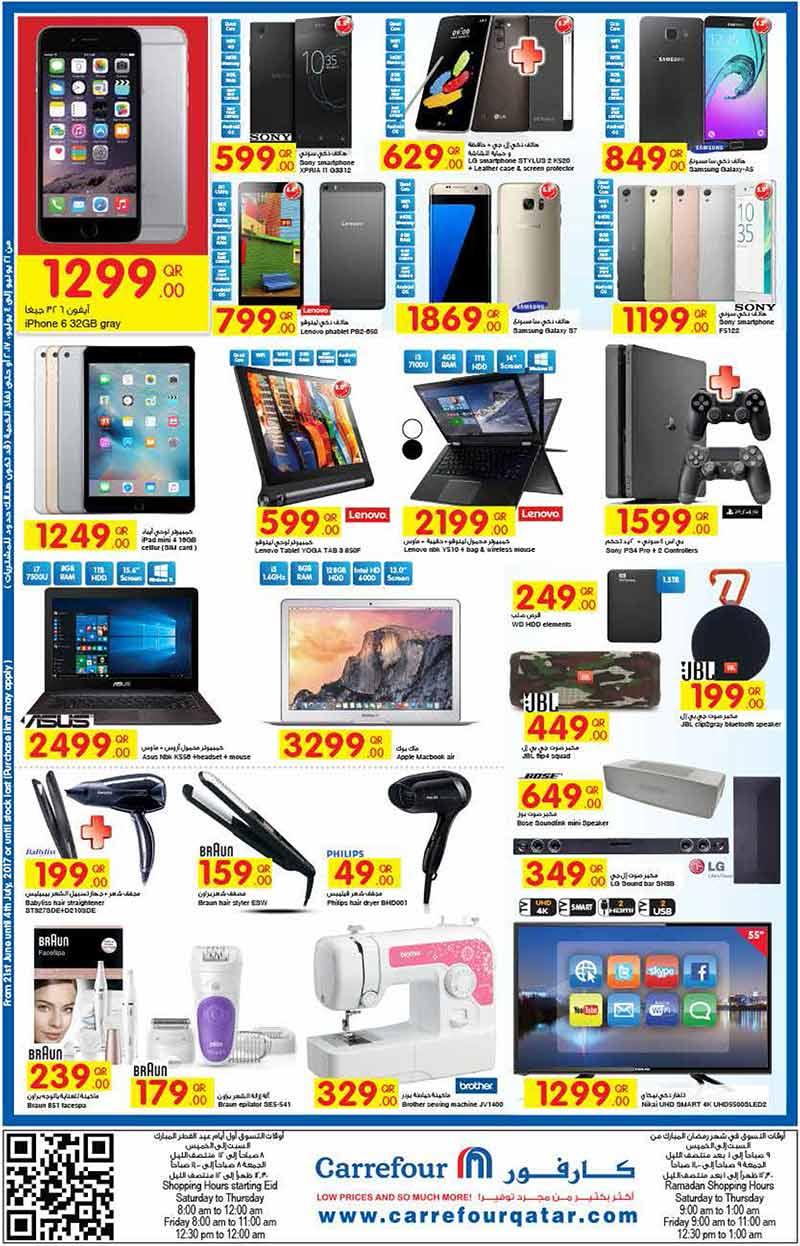 Carrefour Qatar Eid Offers Until 04 07 17 Best Qatar Sale