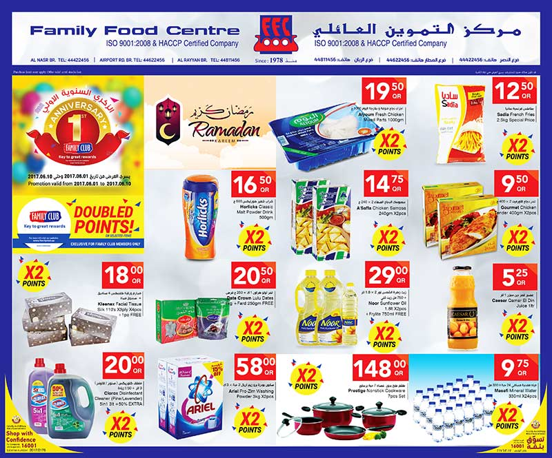 Family Food Center Ramadan Sale Until 10-06-17