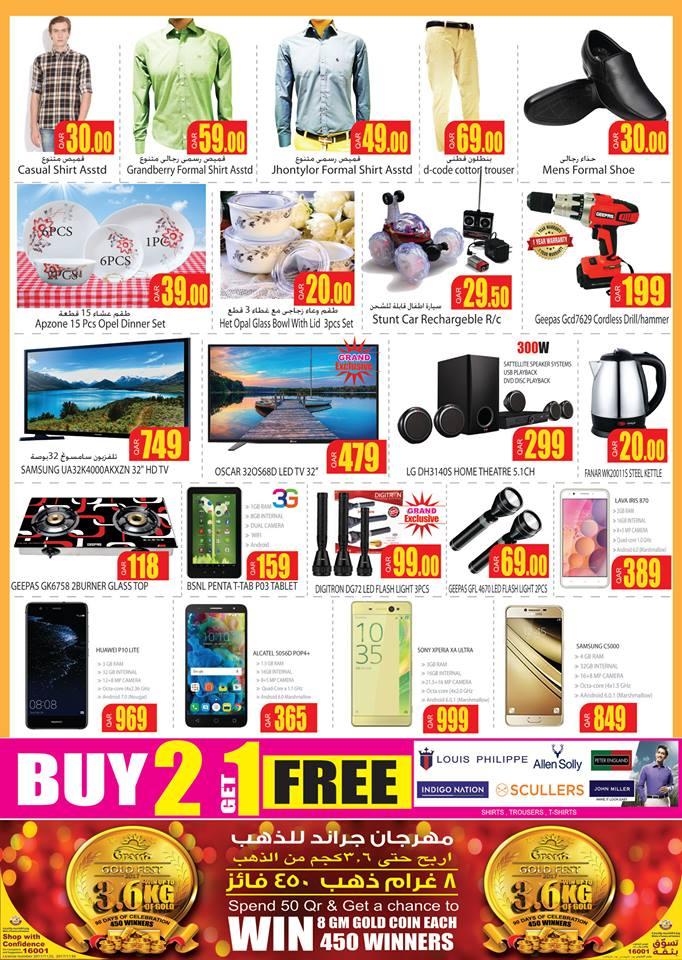 Grandmall Qatar Eid Sale until 26-06-17