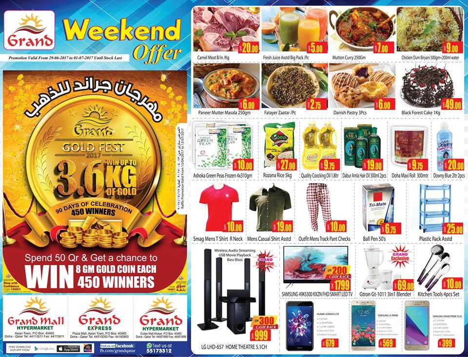 Grandmall Qatar Weekend Sale Until 12-07-17