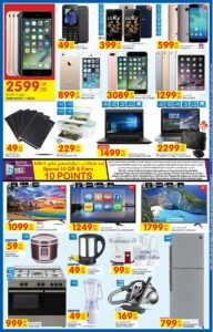 electronics and gadget discounted products
