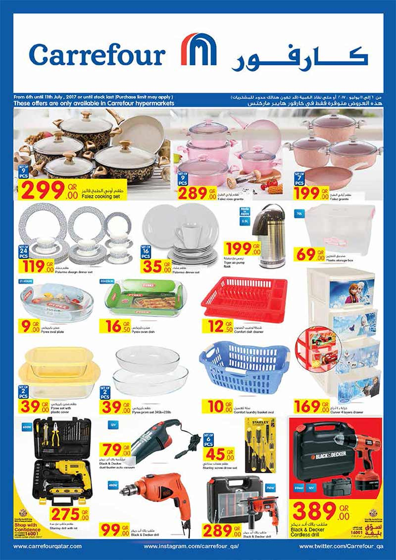 kitchen ware price