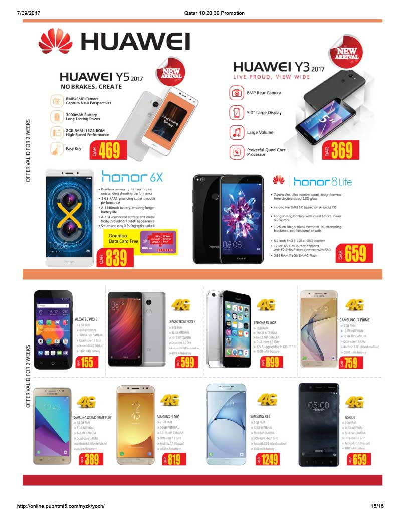 mobile gadgets sale
