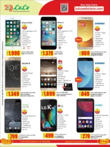 on sale mobile phone models
