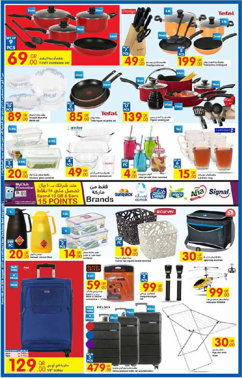 carrefour kitchenware sales