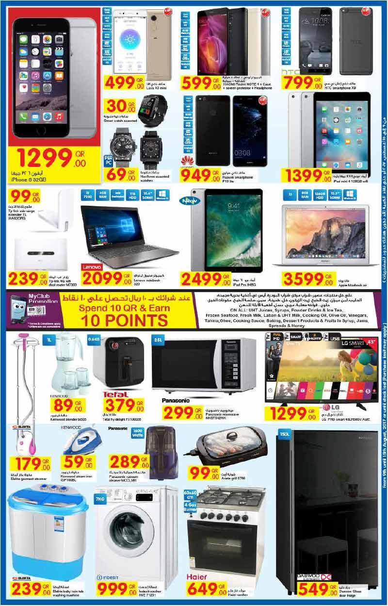 carrefour mobile gadget sale