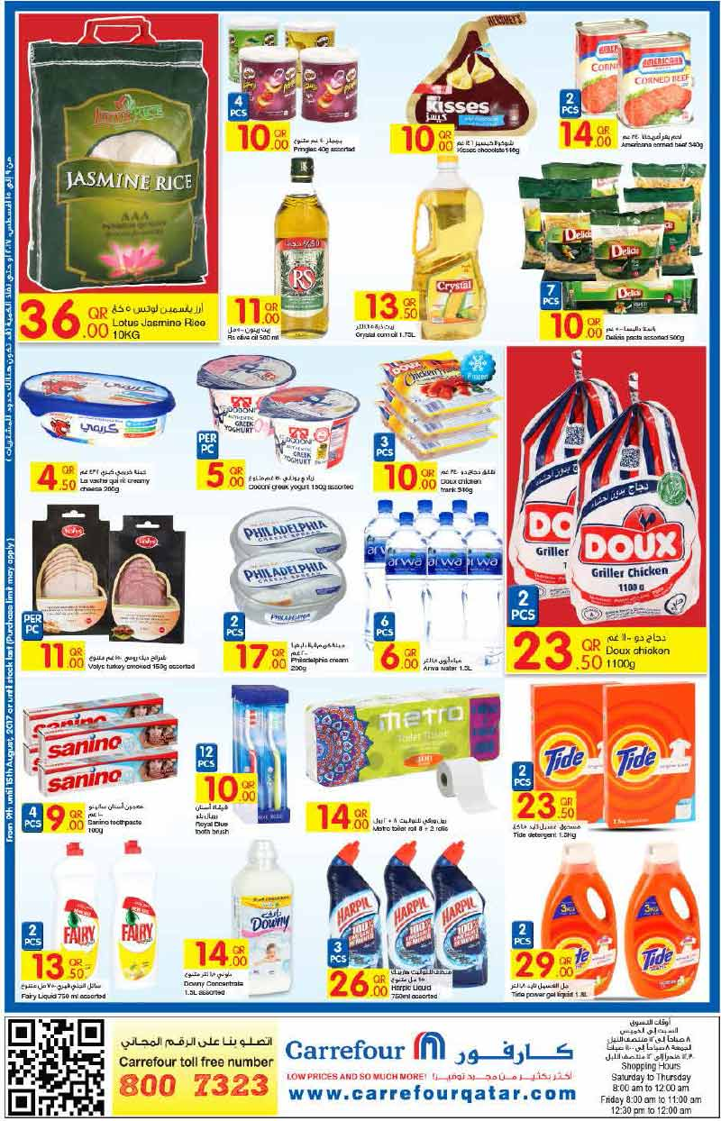 grocery sale in qatar