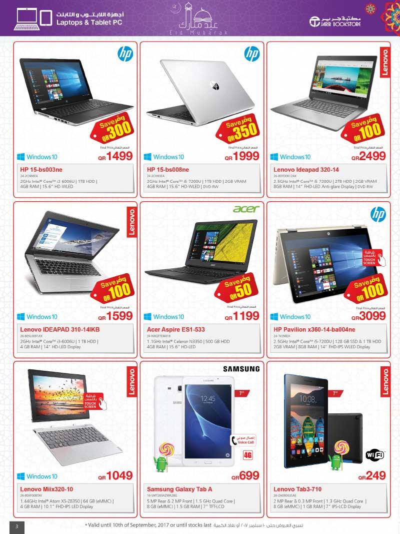 hp laptop price in qatar