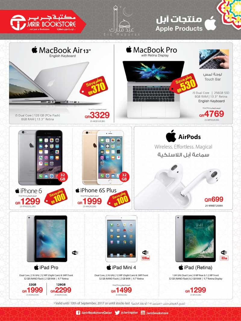 apple macbook air price and macbook touchbar