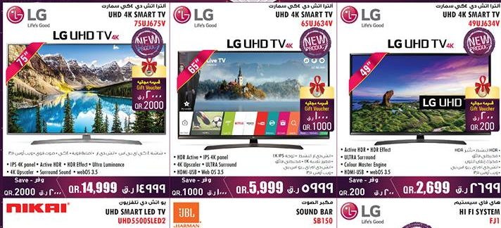 Jumbo Electronics EID Sale Until 09-09-2017