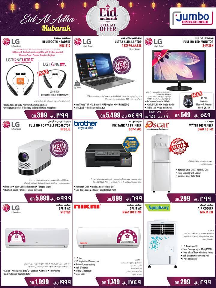 hp printers and monitors