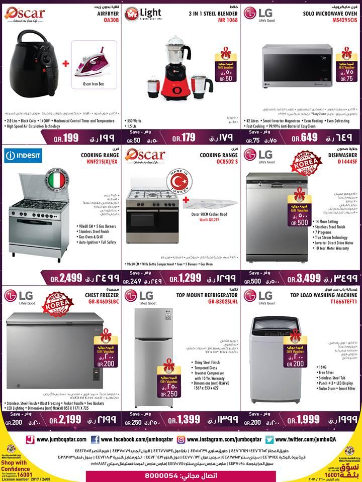 lg refrigerators and gas range