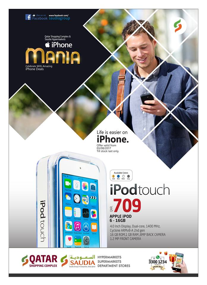 ipod touch low price