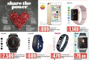 lulu heart care gadget sale