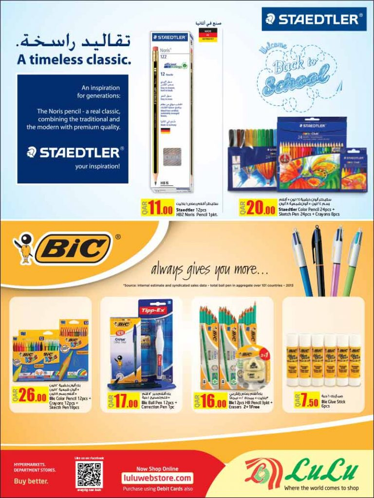 ballpen and school products