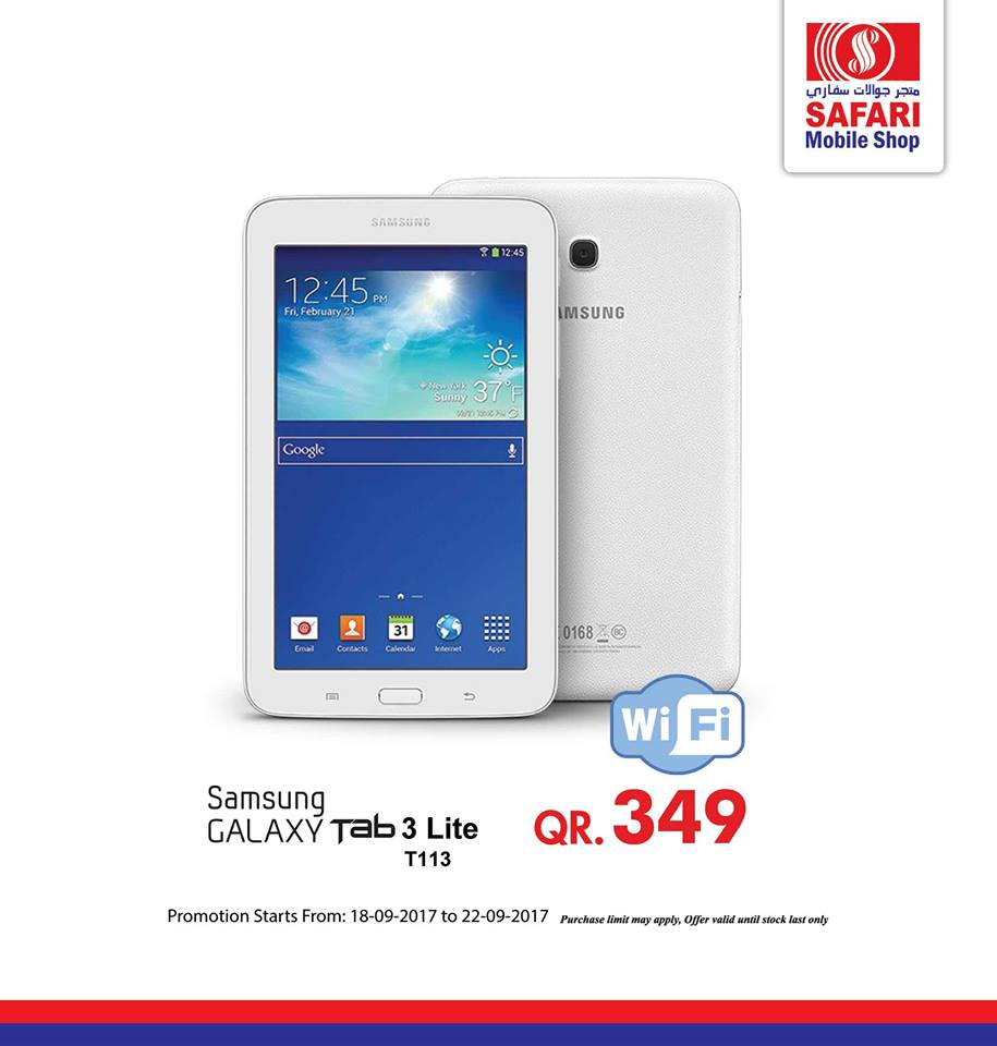 samsung tab with wifi price in qatar