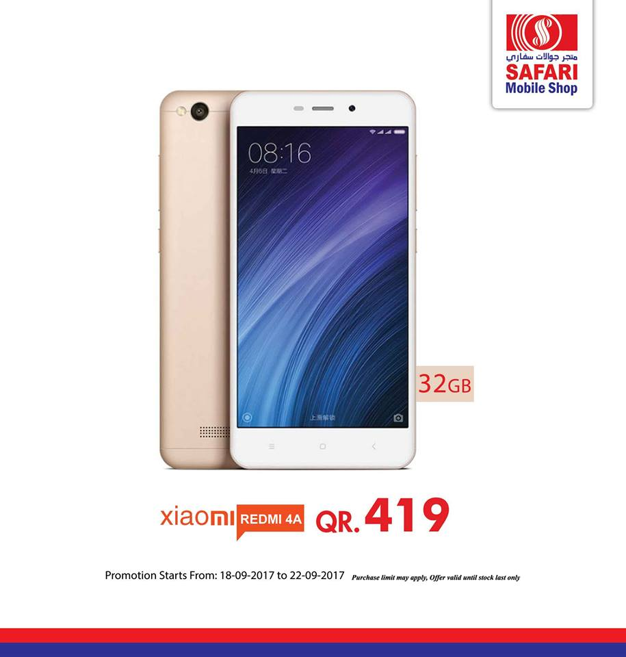xiaomi 4 qatar price