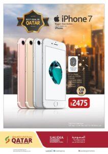 Iphone 7 Qatar Price