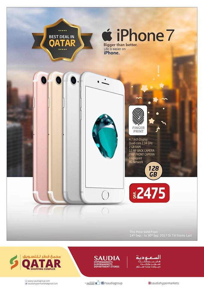 Iphone 7 Qatar Price