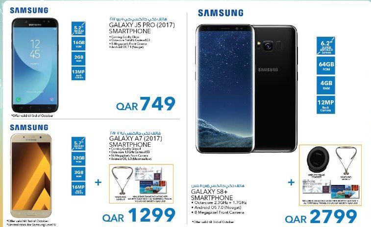 samsung j5 pro price sale