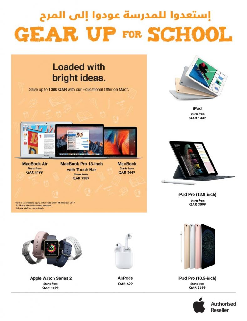 apple products sale in mall of qatar