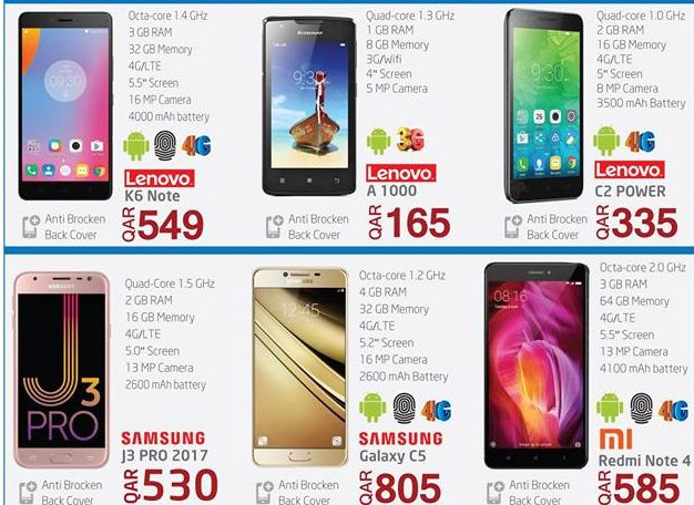 Al Rawabi Electronics Promo Until 08-11-2017
