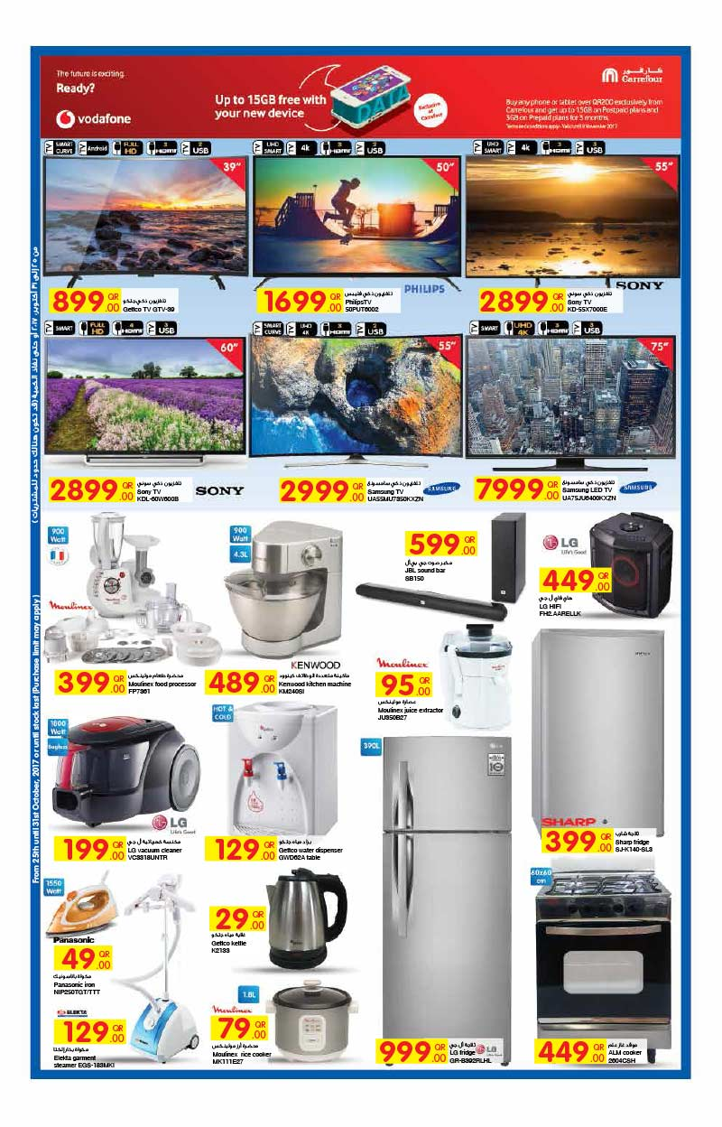 led tv's and home appliances