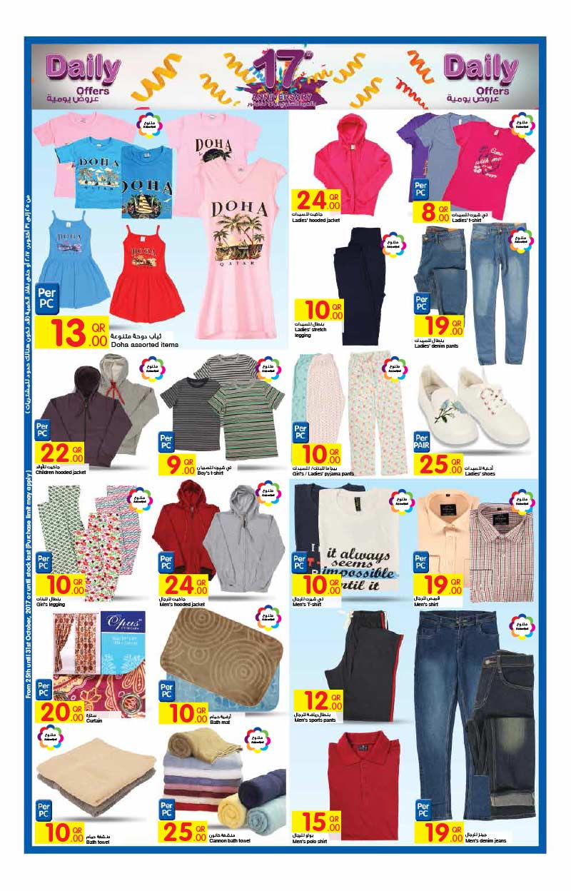 womens and mens clothing
