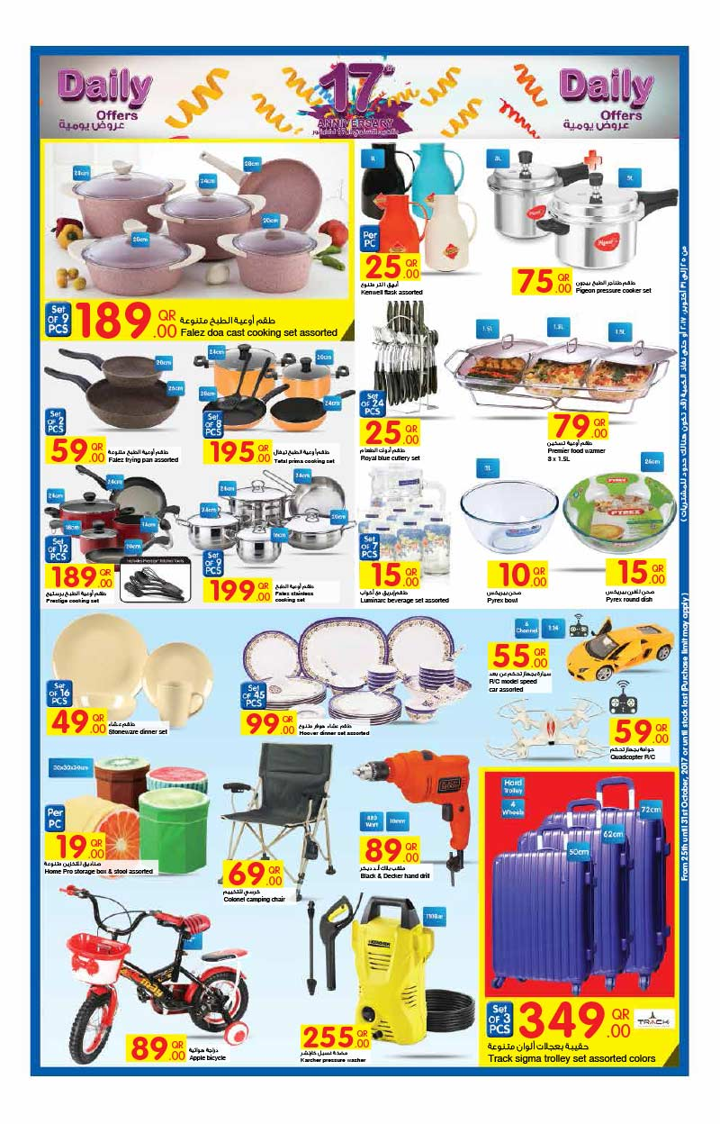 travel bags and kitchenwares